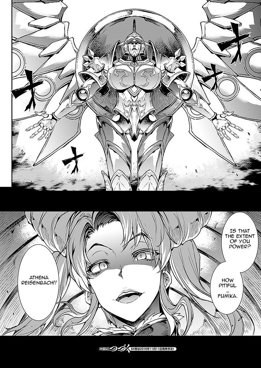 [Erect Sawaru] Raikou Shinki Aigis Magia - PANDRA saga 3rd ignition - Part 1 - Biribiri Seitokaicho (COMIC Unreal 2016-10 Vol. 63) [English] [Jormangander] 27