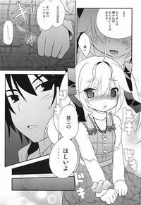 Michiru no Date Daisakusen 10