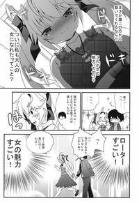 Michiru no Date Daisakusen 6