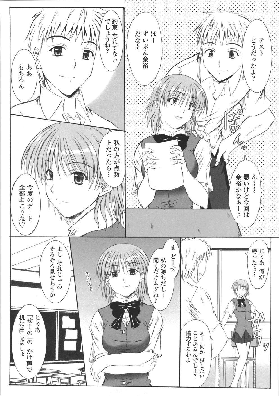 Kitamama Shiyouyo 123