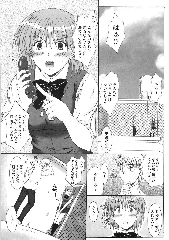 Kitamama Shiyouyo 125