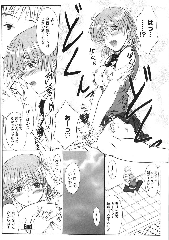 Kitamama Shiyouyo 135
