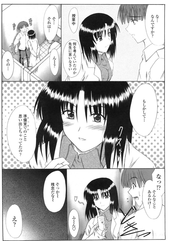Kitamama Shiyouyo 142