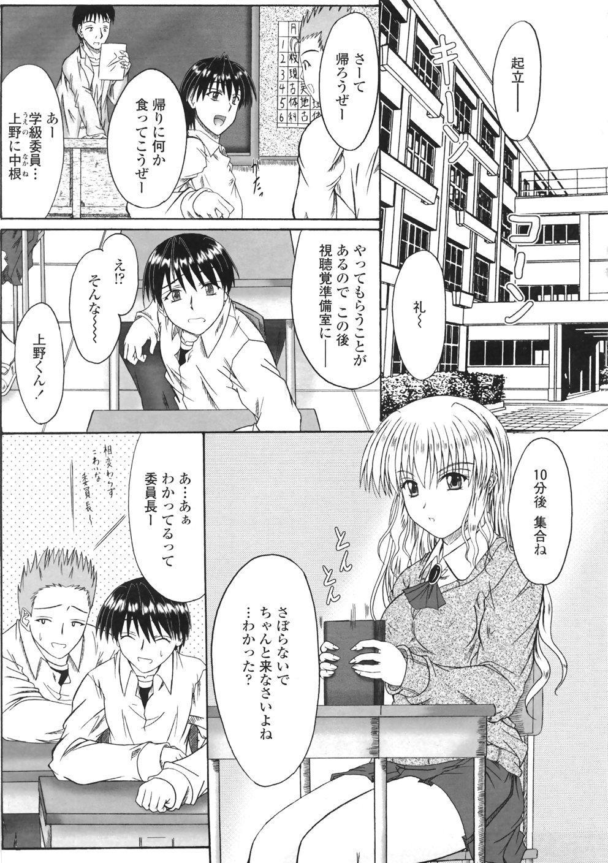 Kitamama Shiyouyo 152