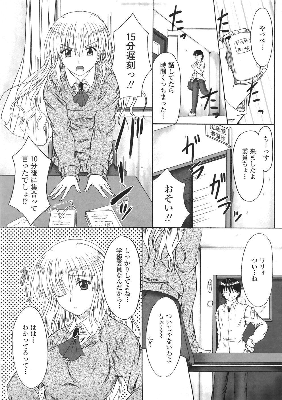 Kitamama Shiyouyo 154