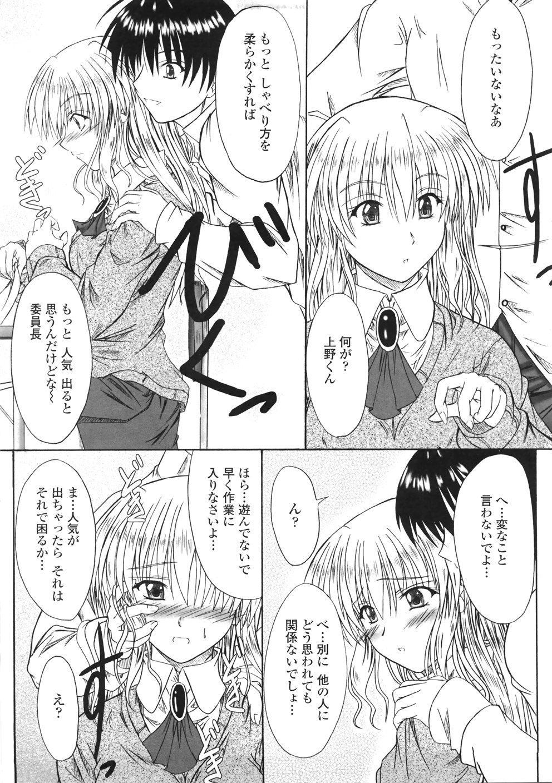 Kitamama Shiyouyo 156