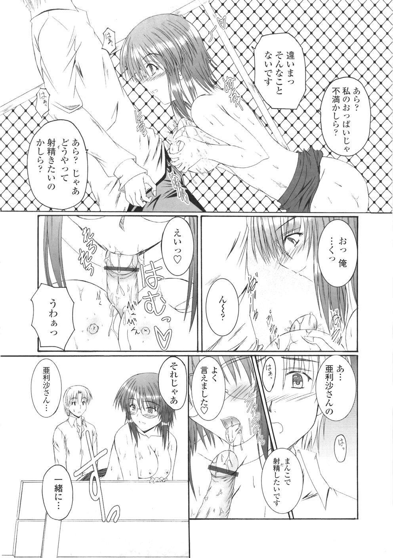 Kitamama Shiyouyo 18