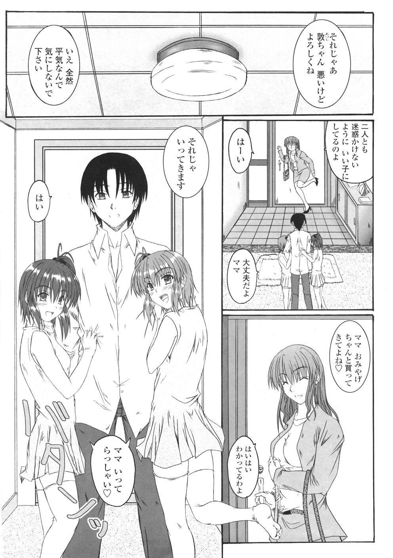 Kitamama Shiyouyo 40