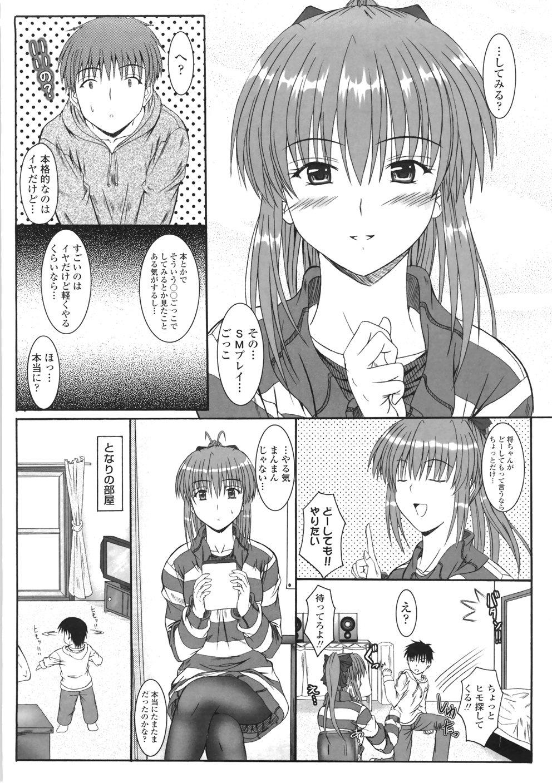 Kitamama Shiyouyo 93