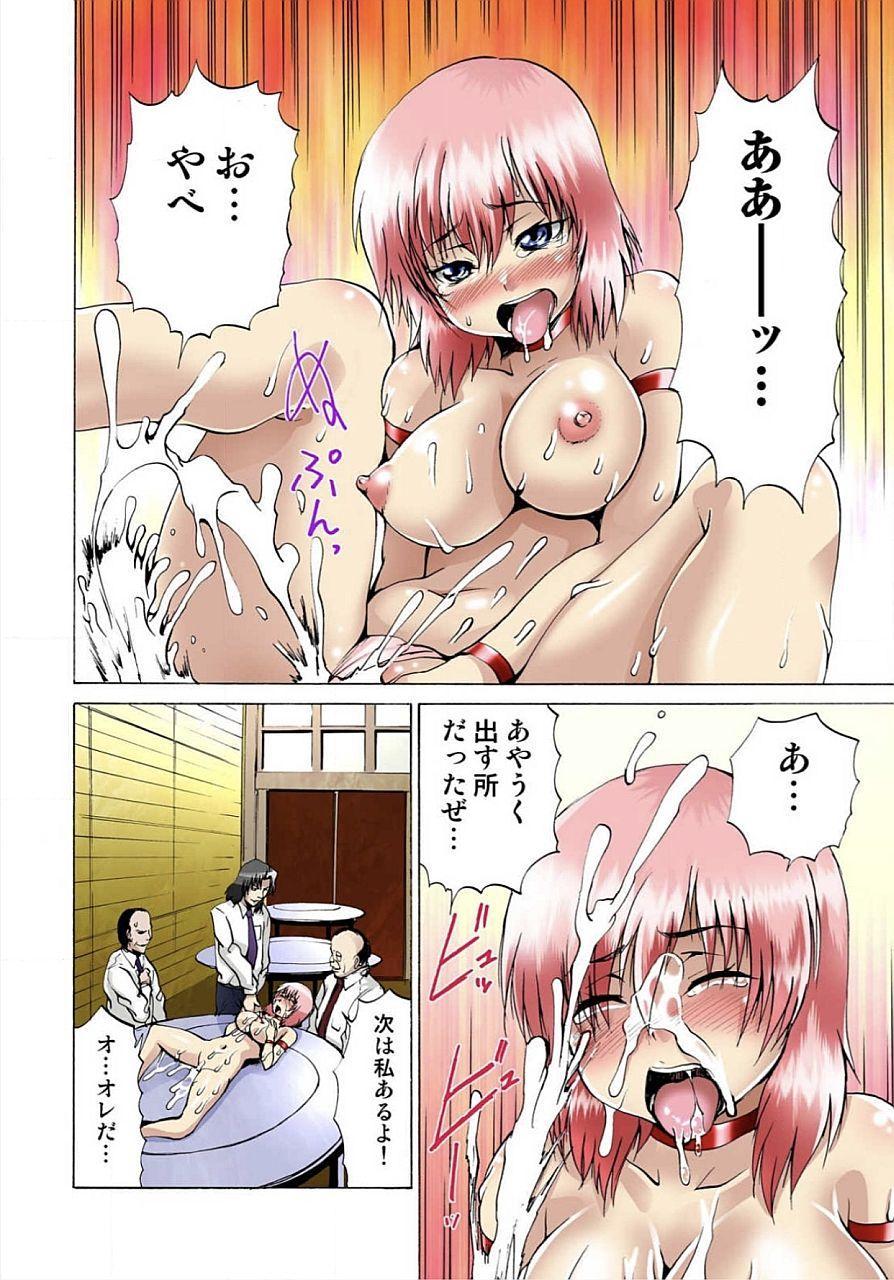 [Gekka Saeki] Nyotaika Sareta Ore no Omame Semennaa!! ~Kaikan Machine de Zecchou Kanri~ 2 79