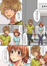 Riko no Naka ni Onegai shimasu 8