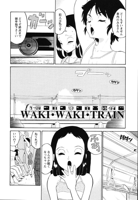Hankou Seimei 109