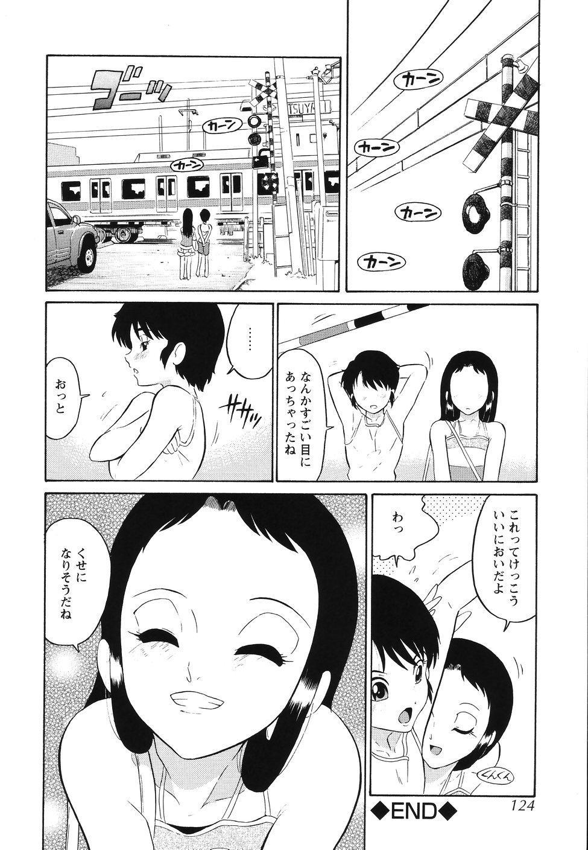 Hankou Seimei 127