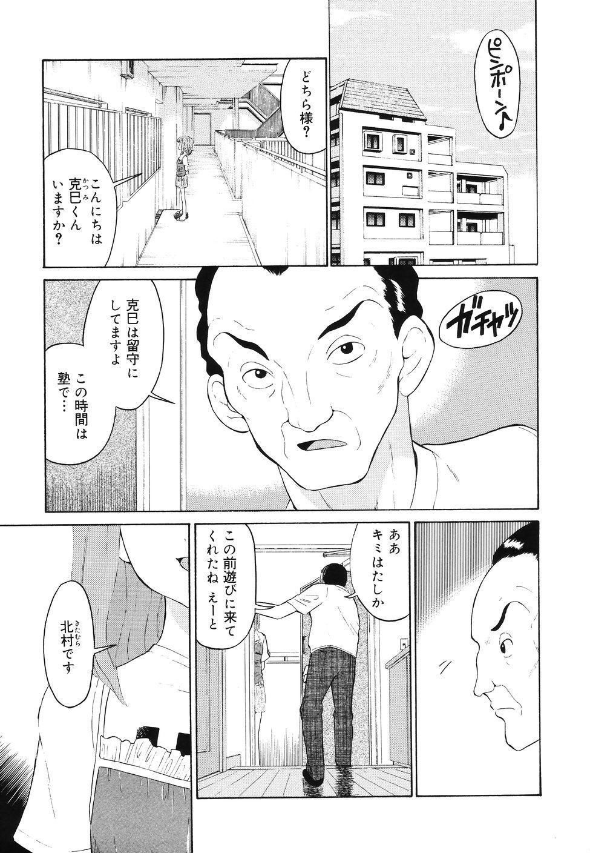 Hankou Seimei 128