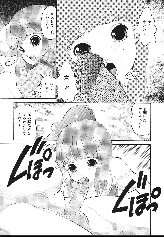 Hankou Seimei 136
