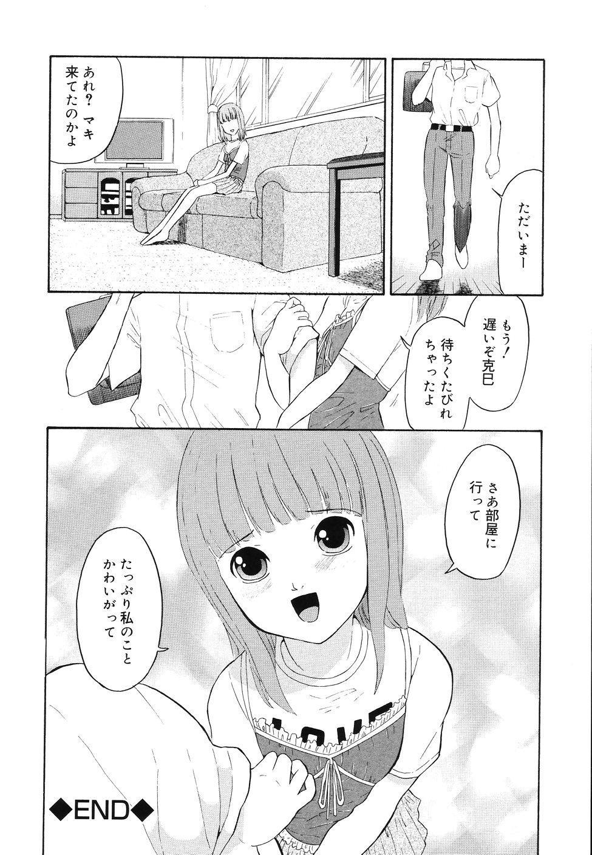 Hankou Seimei 147