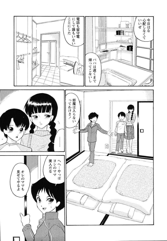 Hankou Seimei 150