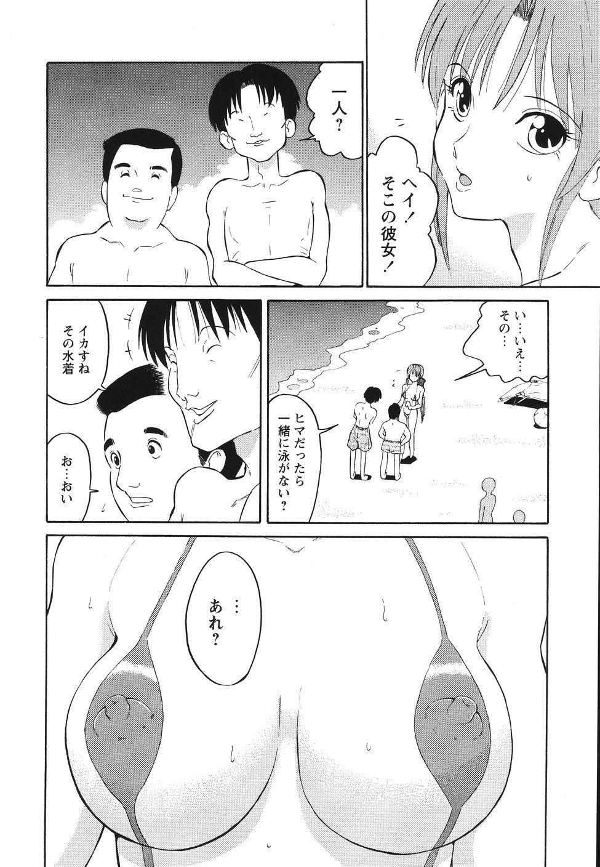 Hankou Seimei 169
