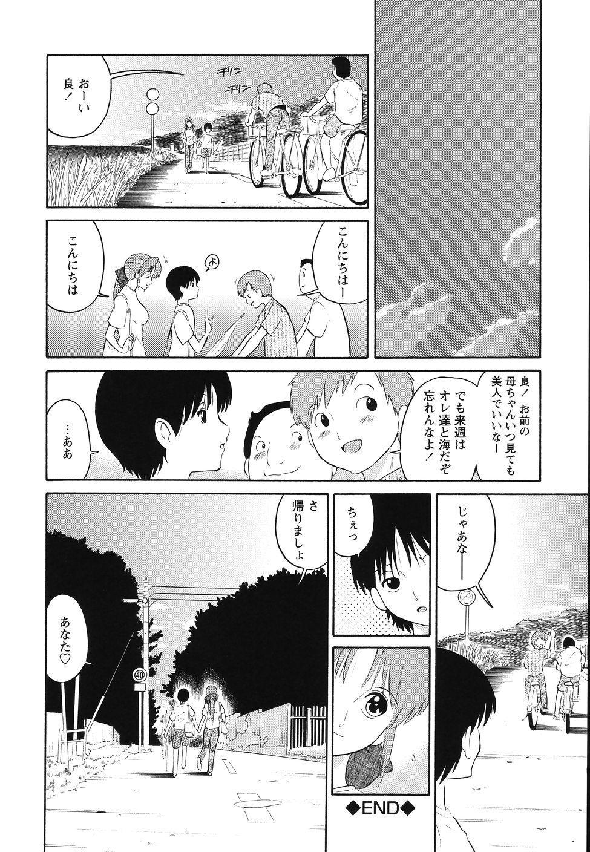 Hankou Seimei 187