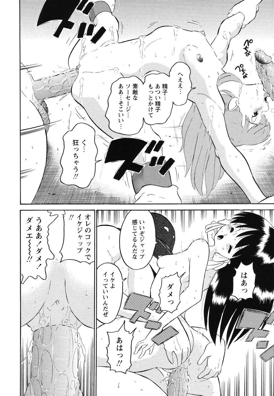 Hankou Seimei 25