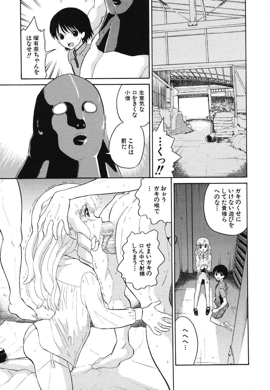 Hankou Seimei 30