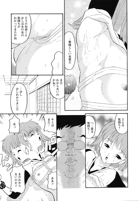 Hankou Seimei 58
