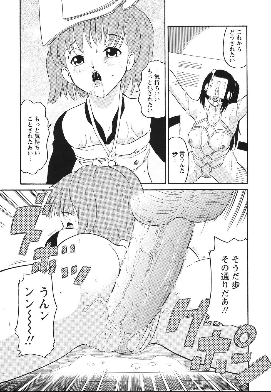 Hankou Seimei 64