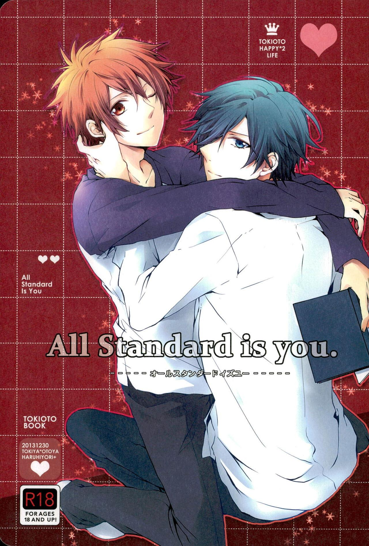 All Standard is you. 0
