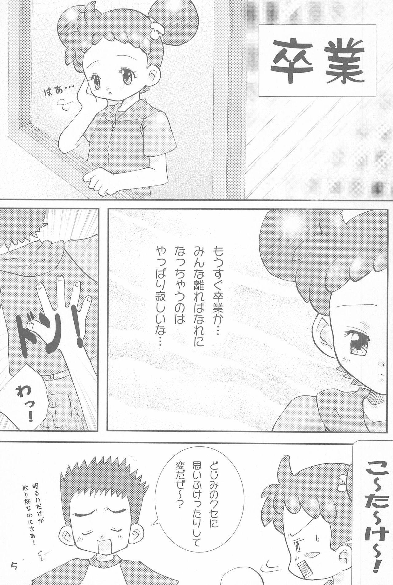 Shounen H 4