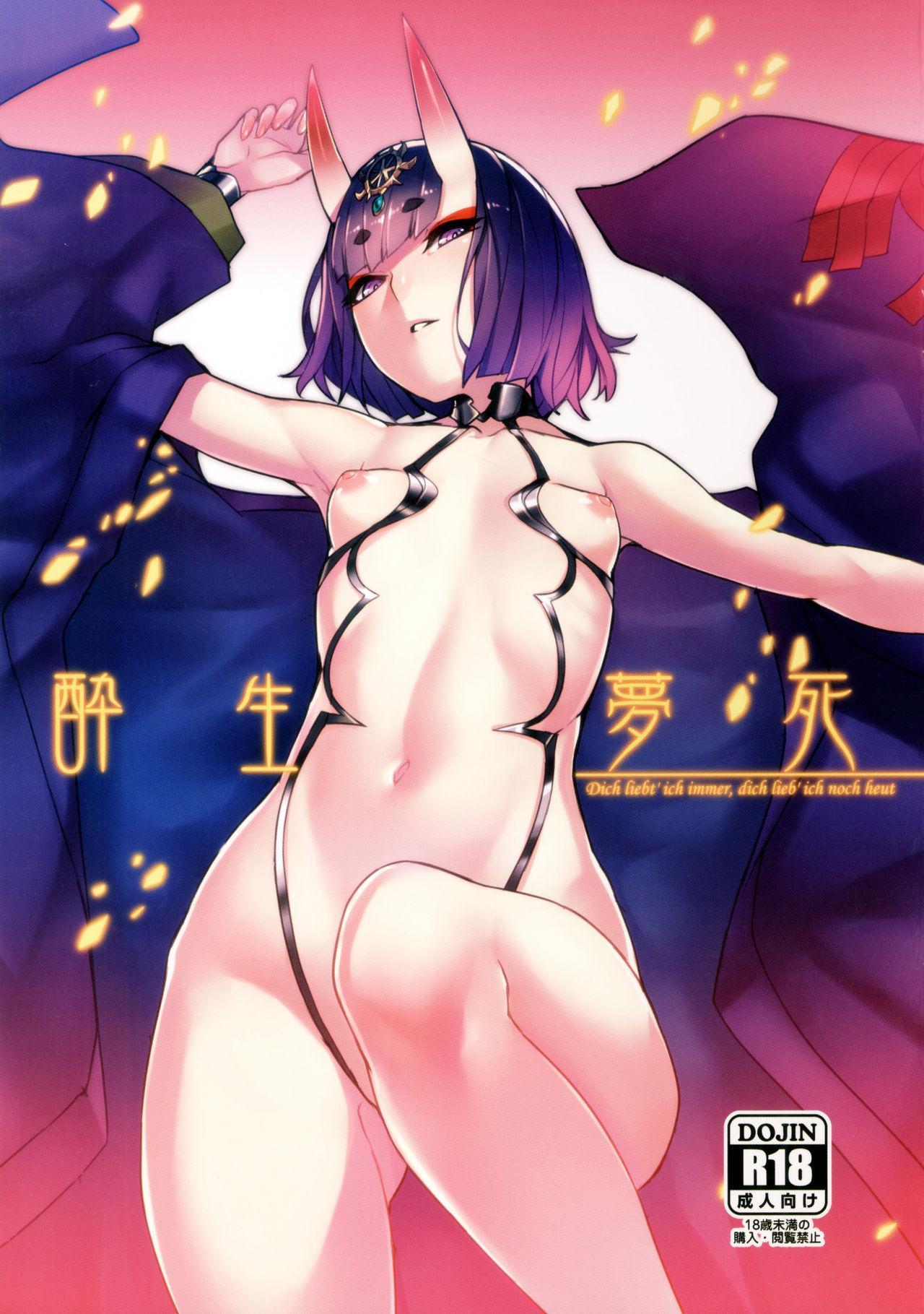 Suisei Mushi 0