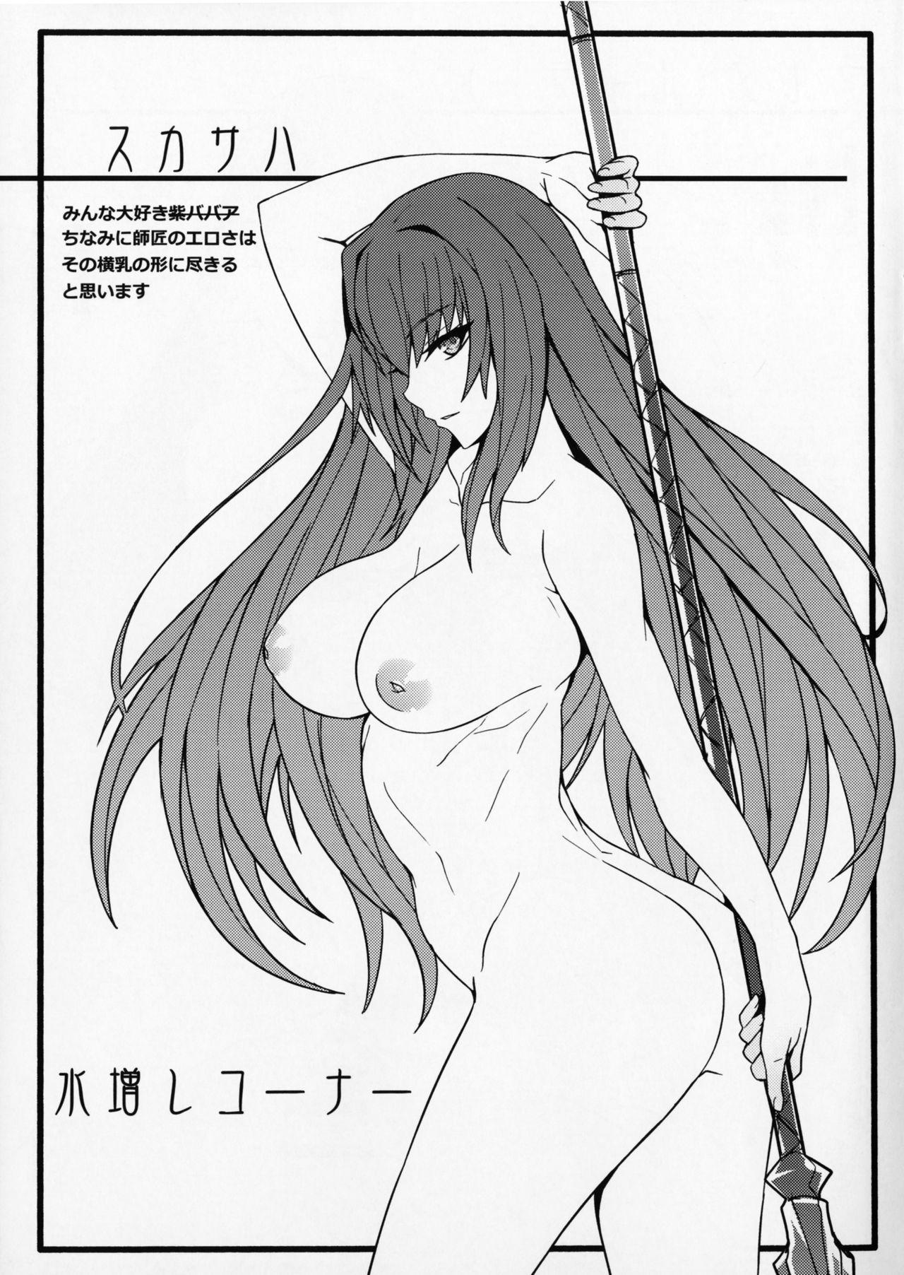 Suisei Mushi 17