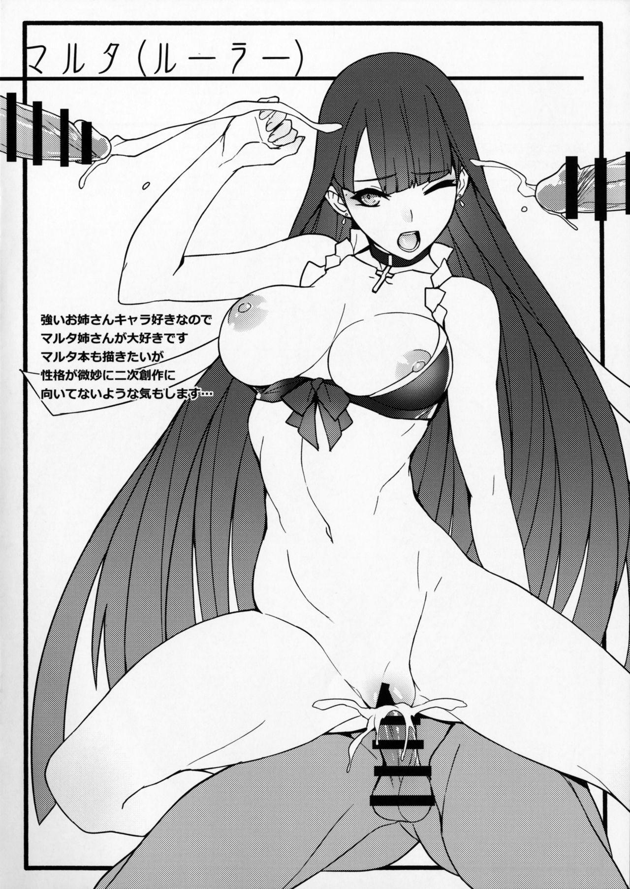 Suisei Mushi 18