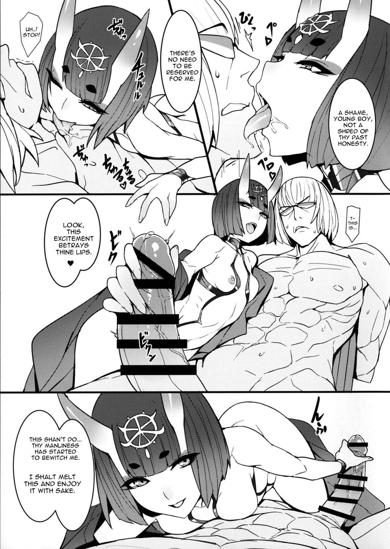 Suisei Mushi 3