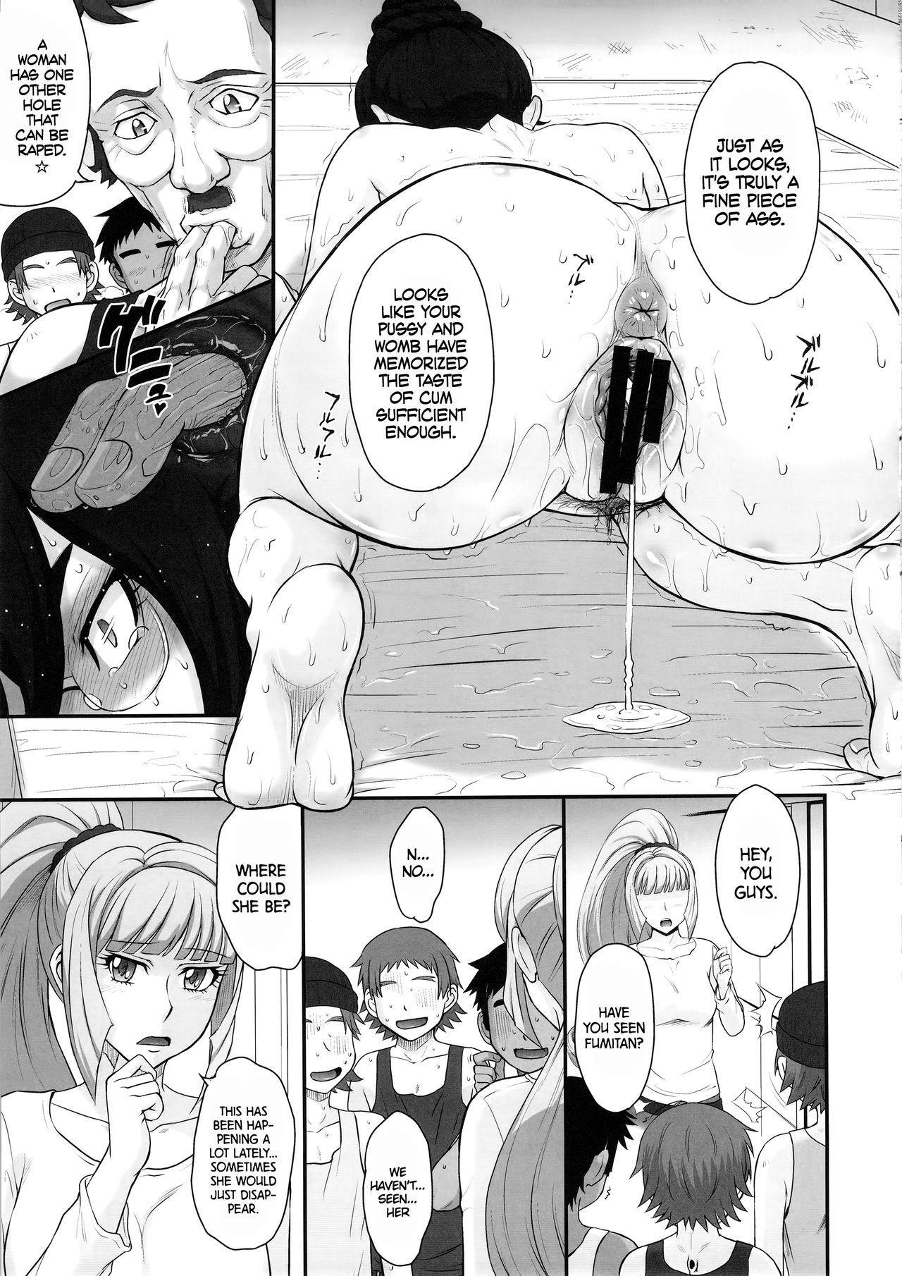 Shota Gui Maid no Gosan to Daishou   Shota Eating Maid's Miscalculation and Compensation 21