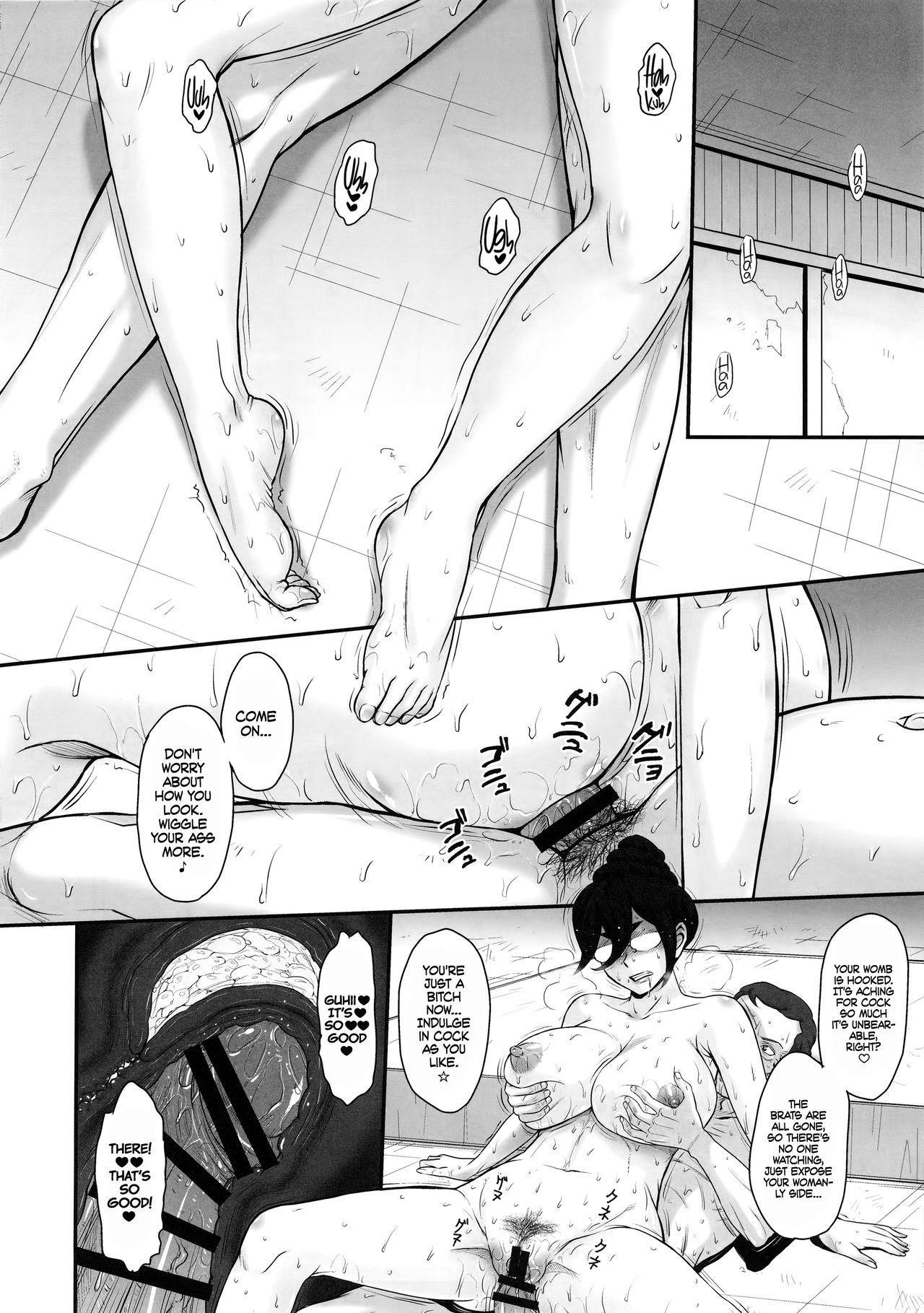 Shota Gui Maid no Gosan to Daishou   Shota Eating Maid's Miscalculation and Compensation 22