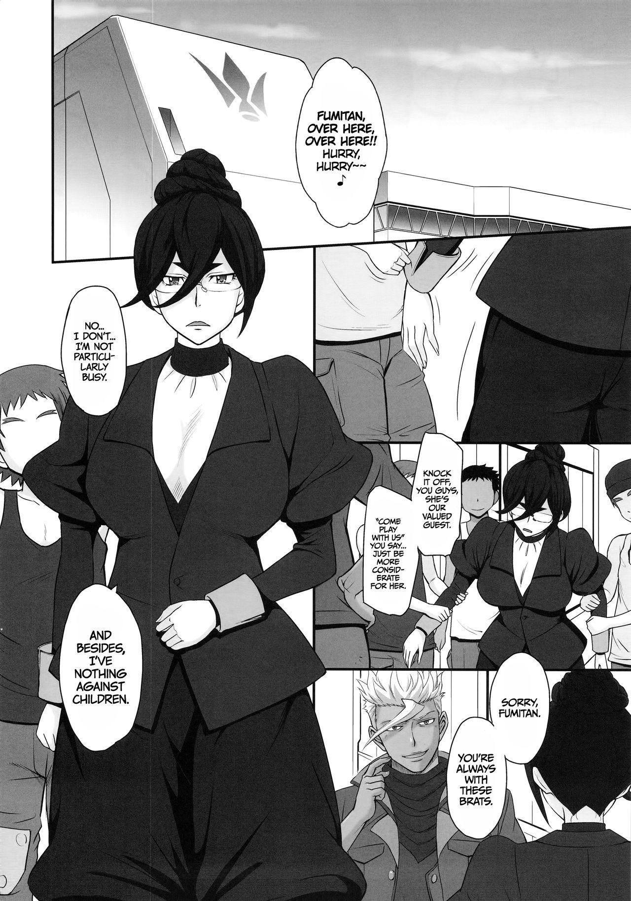 Shota Gui Maid no Gosan to Daishou   Shota Eating Maid's Miscalculation and Compensation 2