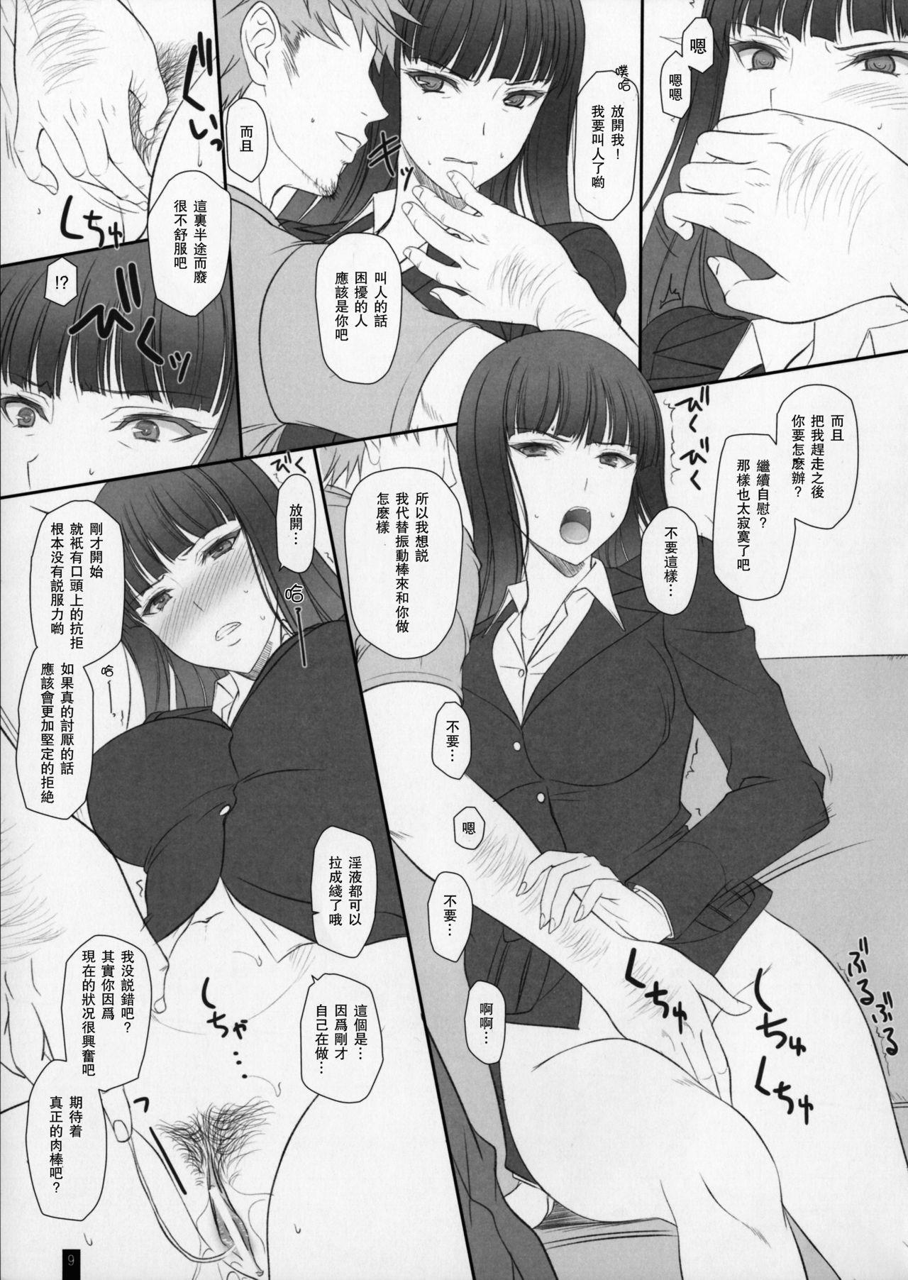 Tsuma ga Onna ni Naru Toki Nishizumi Shiho 7