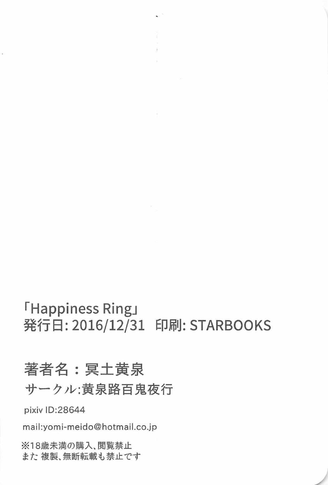 Happiness Ring 24