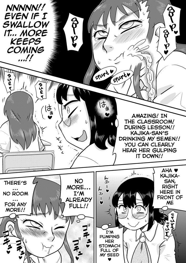 Tokushu Nouryoku no SEX niokeru Shiyourei   Examples of using special abilities in SEX 28