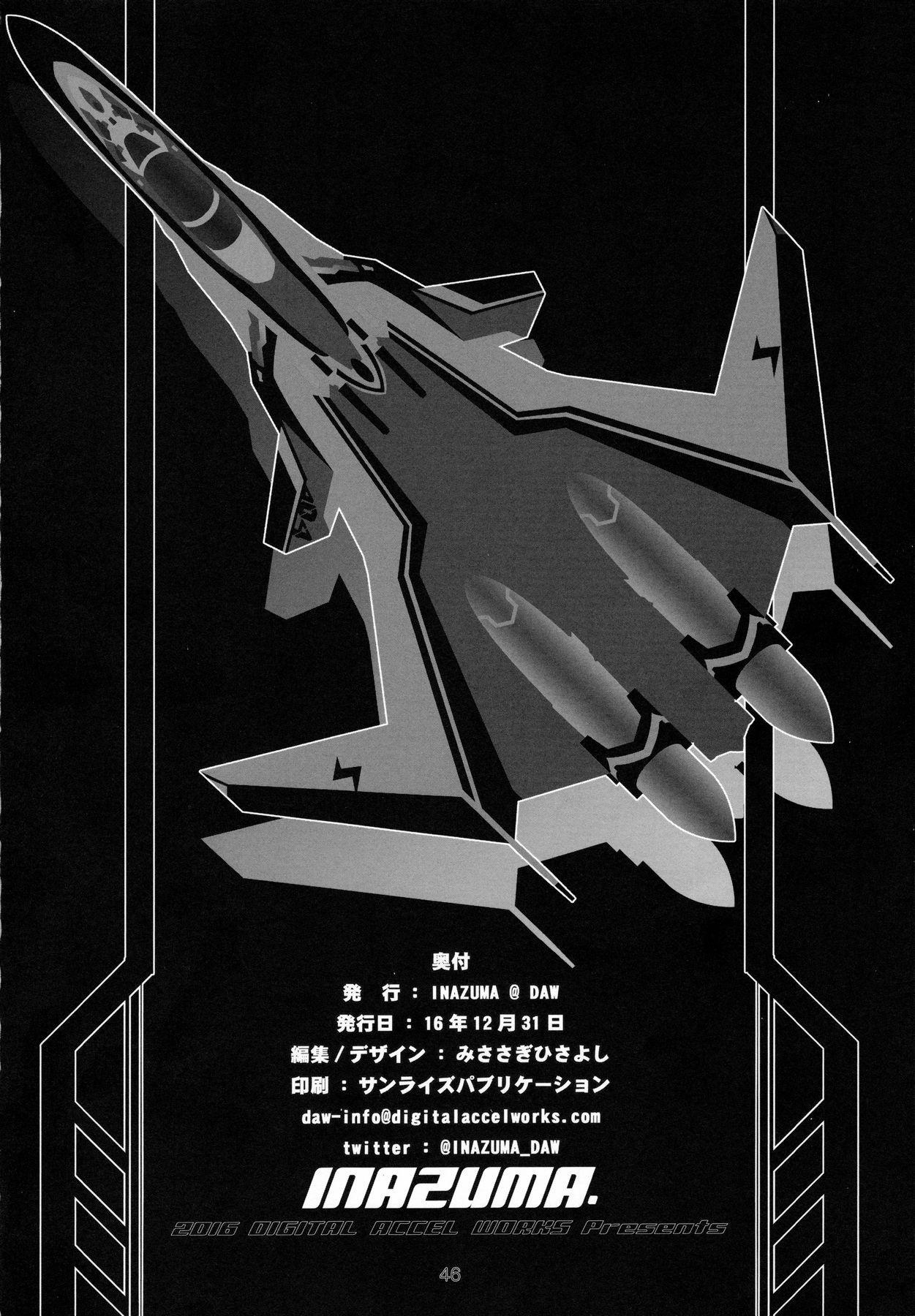 Mirage Attack! 45