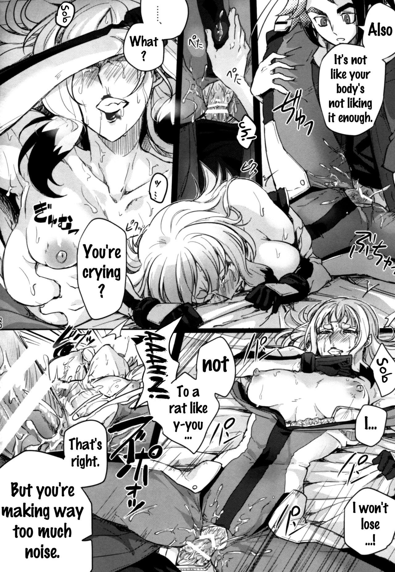 Carta-chan wa Uchuu Nezumi nanka ni Zettai ni Makenai!! 18