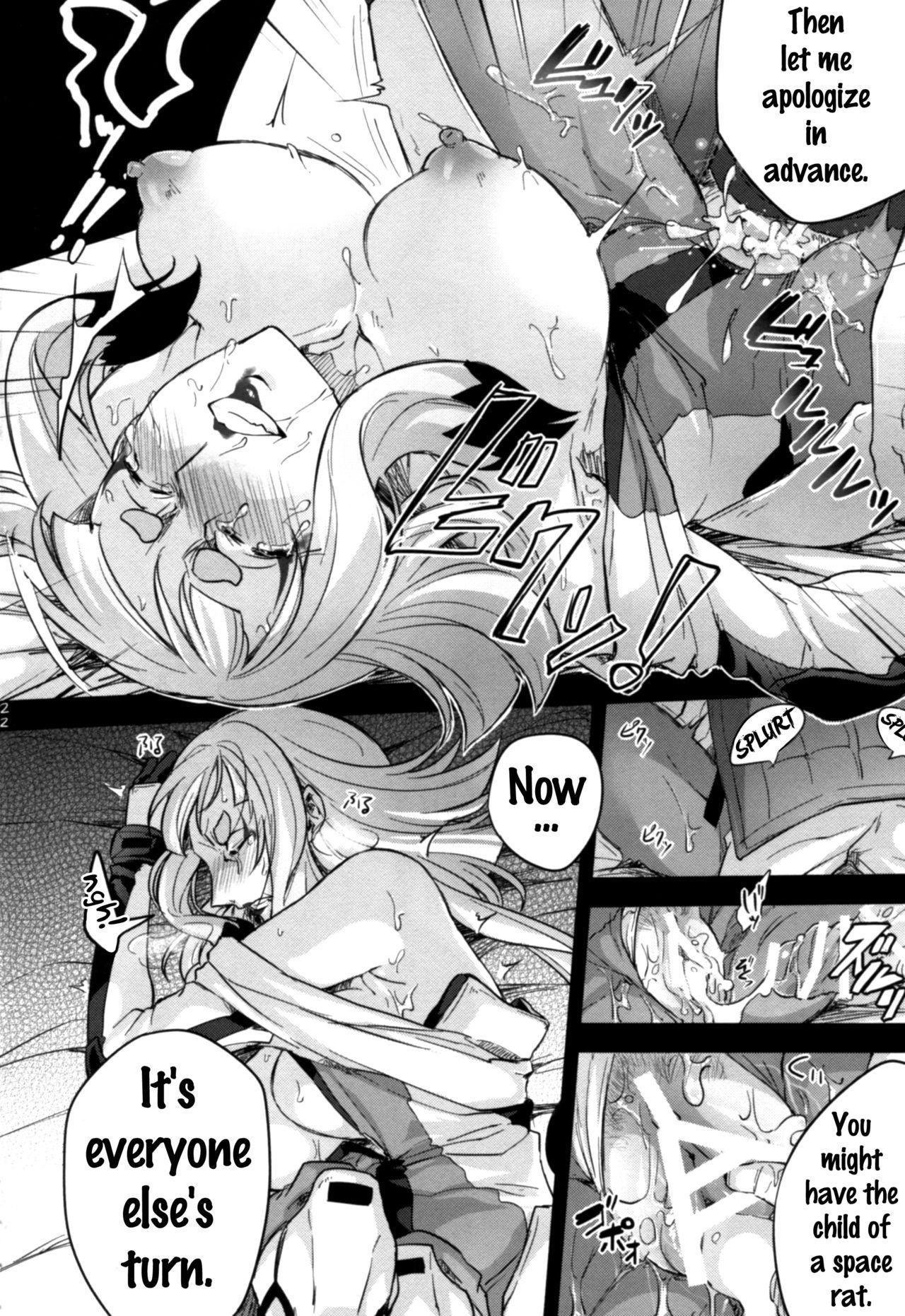 Carta-chan wa Uchuu Nezumi nanka ni Zettai ni Makenai!! 20