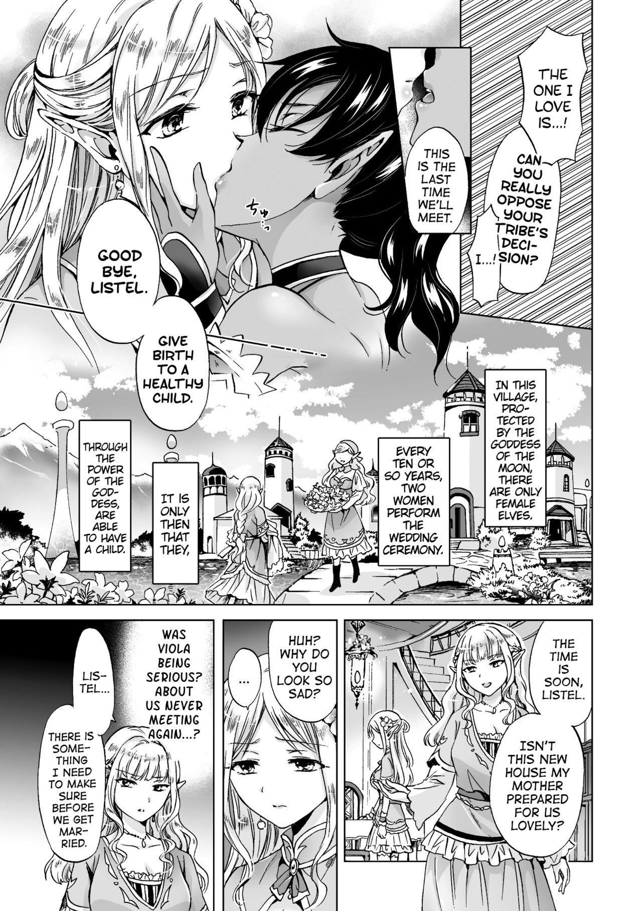 [Mira] elf ~Tsuki no Mahou~ | Elf ~Magic of the Moon~ (2D Comic Magazine Yuri Ninshin Vol. 3) [English] [ATF] [Digital] 2