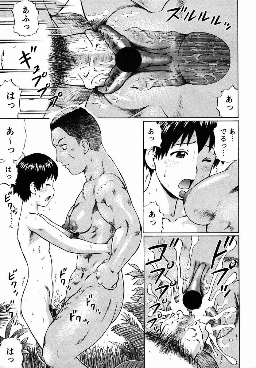 Comic Masyo 2006-03 116