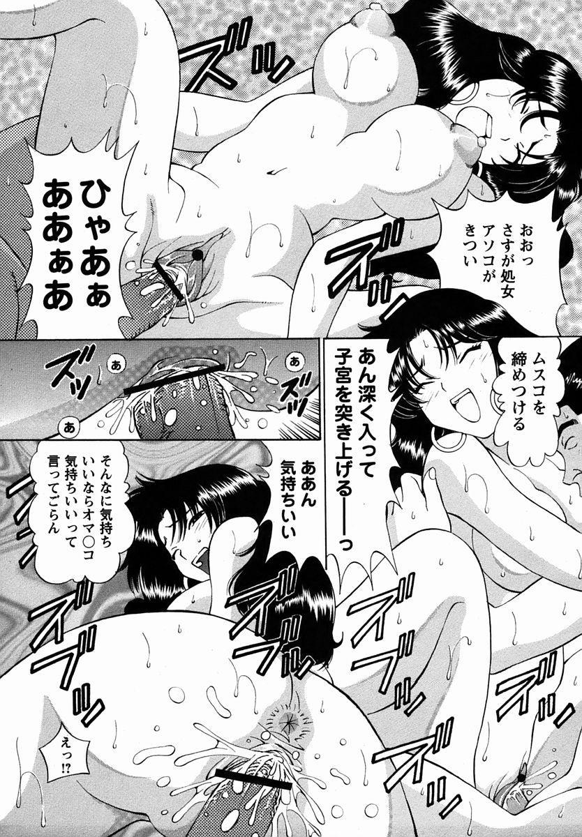 Comic Masyo 2006-03 216