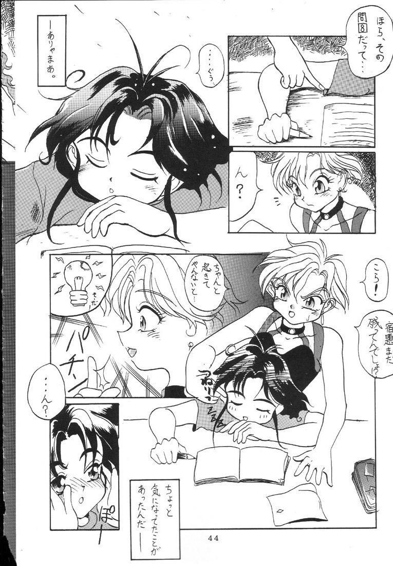 Kantsubaki no Ma 42