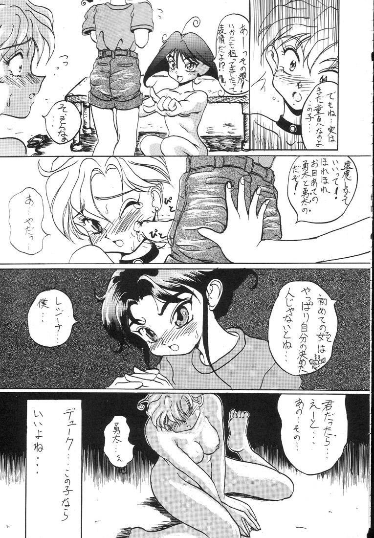 Kantsubaki no Ma 49