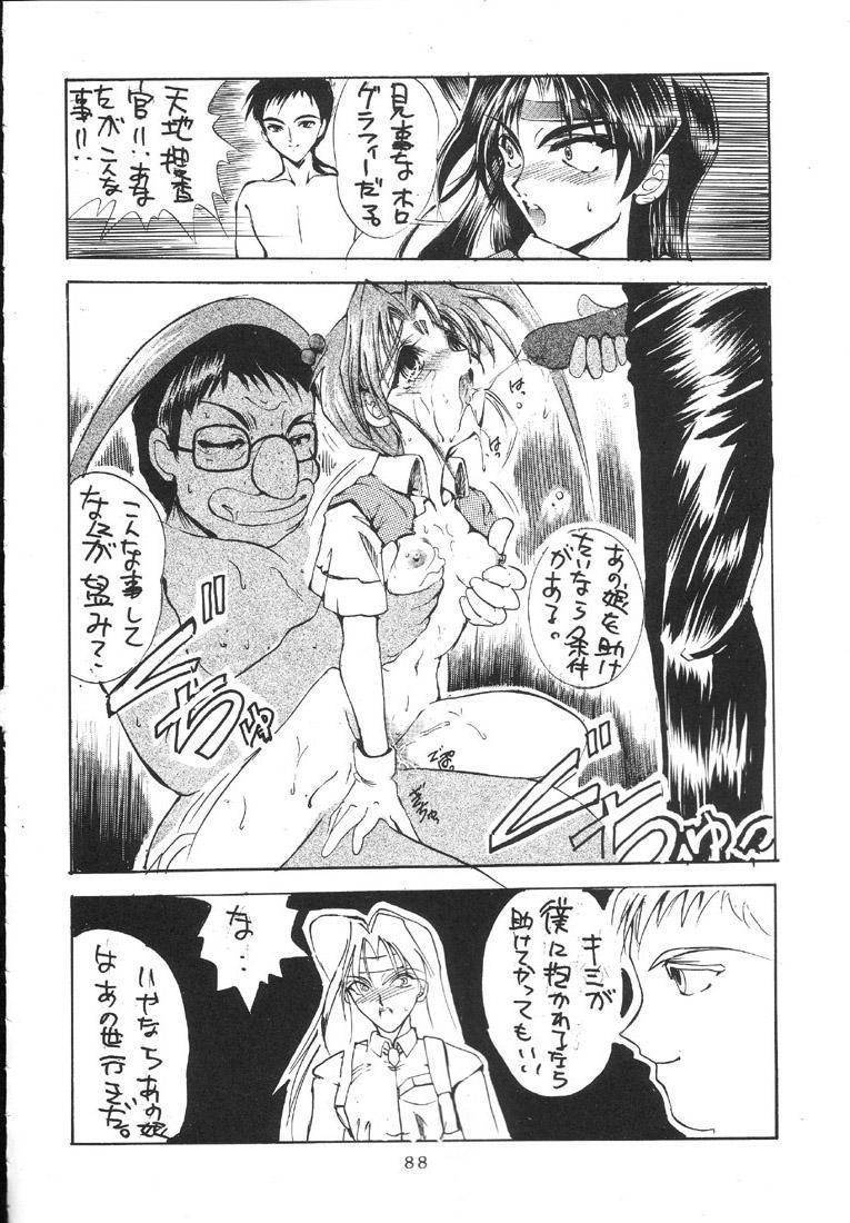 Kantsubaki no Ma 86