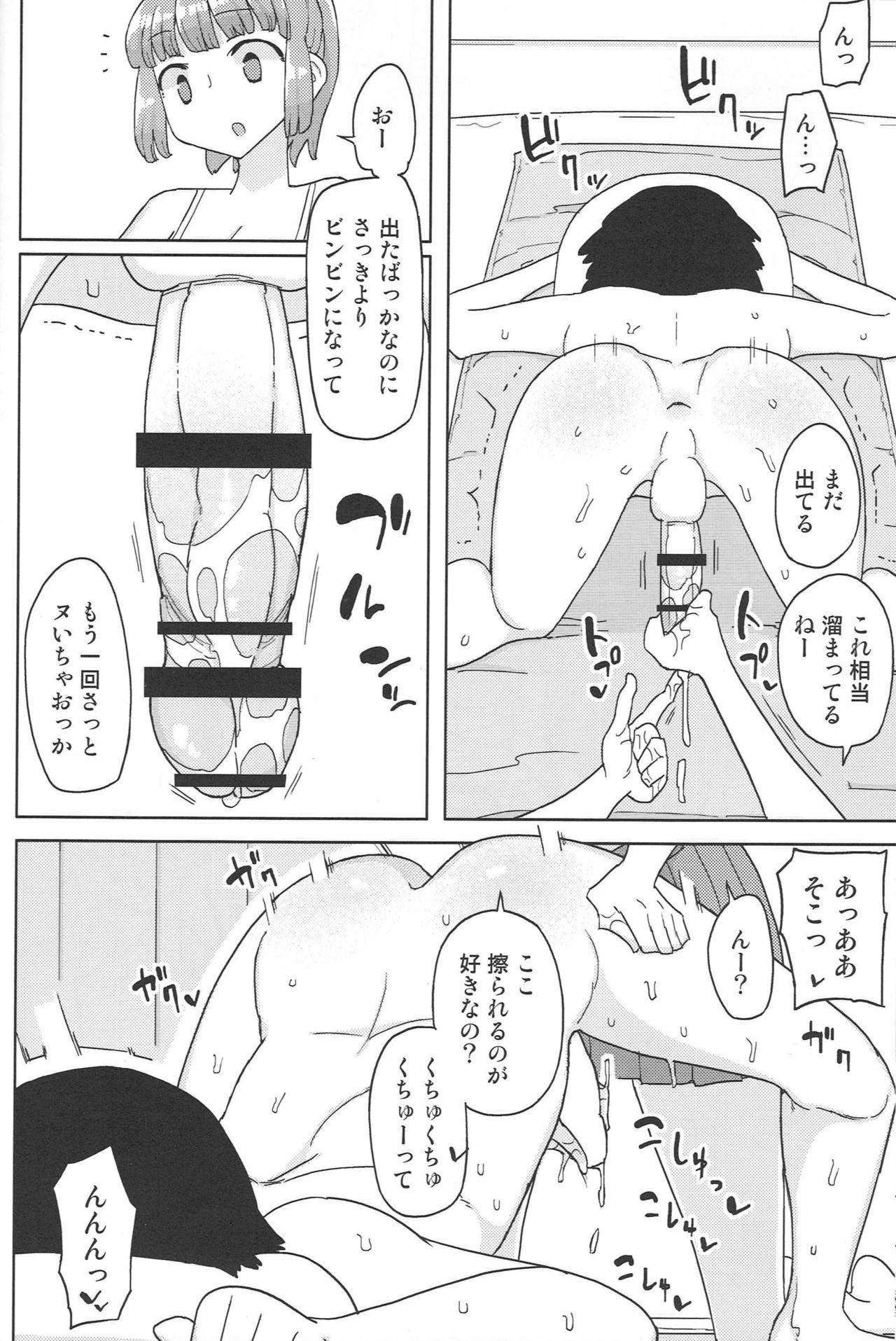 TS Danshikou Fuzokuchuu Doutei Massage-bu 10