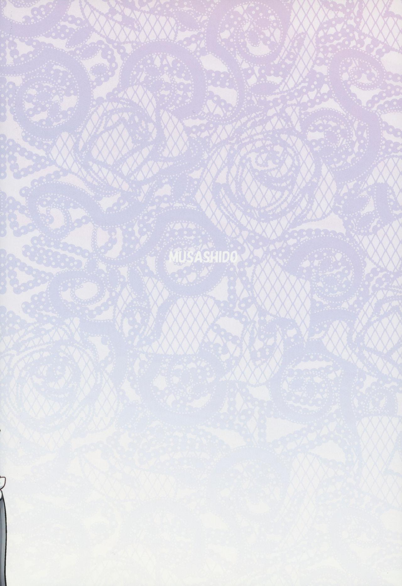 Maid Fuku Futanari Yuukarin Bon 21